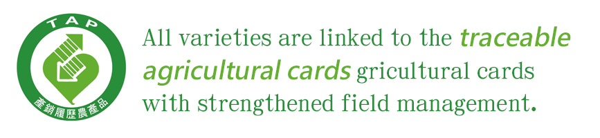 traceable agricultural cards